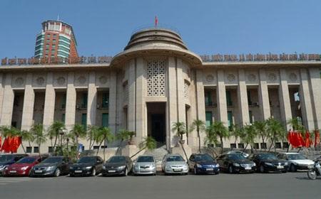 Trụ sở hiện tại của Ngân hàng Nhà nước.