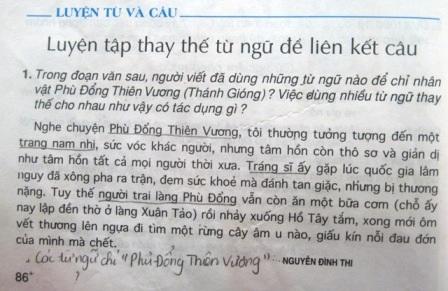 Sách Tiếng Việt lớp 5 cũng có đoạn văn tương tự.