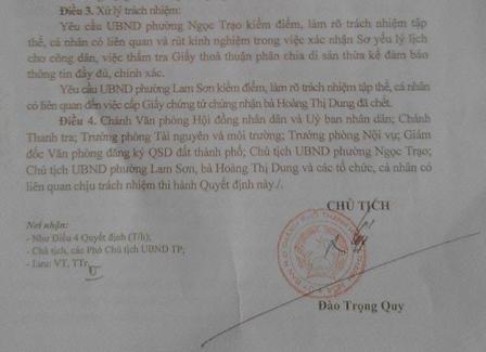 Quyết định của Chủ tịch UBND TP Thanh Hóa về giải quyết khiếu nại của công dân.