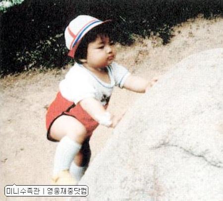 Một Kim Jae Joong dễ thương hồi nhỏ