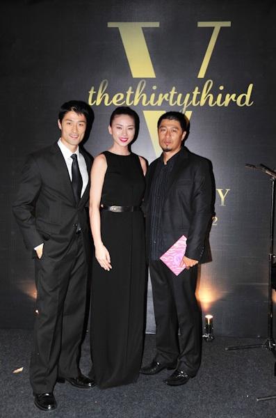Johnny Trí Nguyễn mừng sinh nhật Ngô Thanh Vân - 1