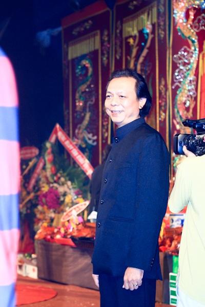 NSƯT Thanh Hoàng