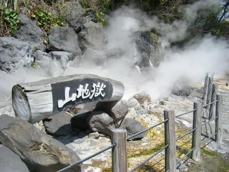 Hàng ngàn suối nước nóng bao quanh thành phố