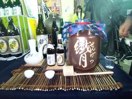 Rượu Shochu từ khoai lang - đặc sản trong vùng