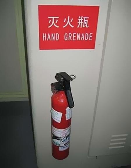 """Bình cứu hỏa được dịch là """"lựu đạn cầm tay"""""""