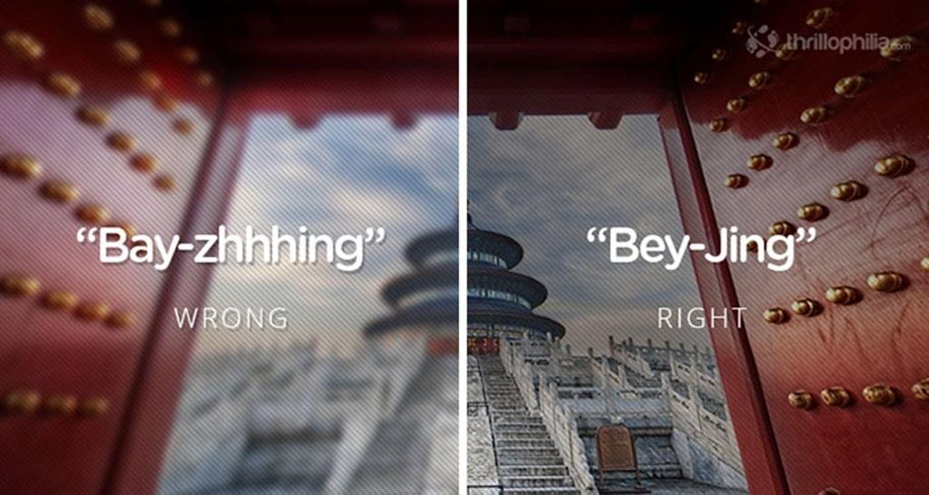 Thủ đô Bắc Kinh Trung Quốc theo phiên âm là BeiJing. Cách đọc đúng sẽ là Bey - Jing