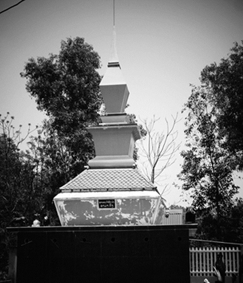 Mộ Ama Kông.