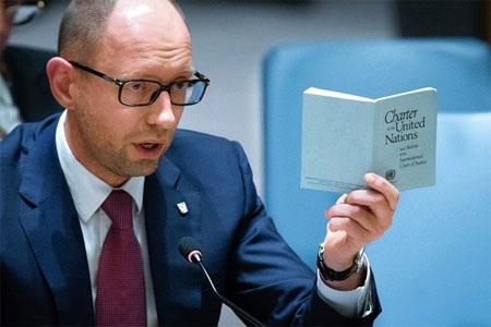 Thủ tướng tạm quyền của Ukraine, ông Arseniy Yatsenyuk- Ảnh: