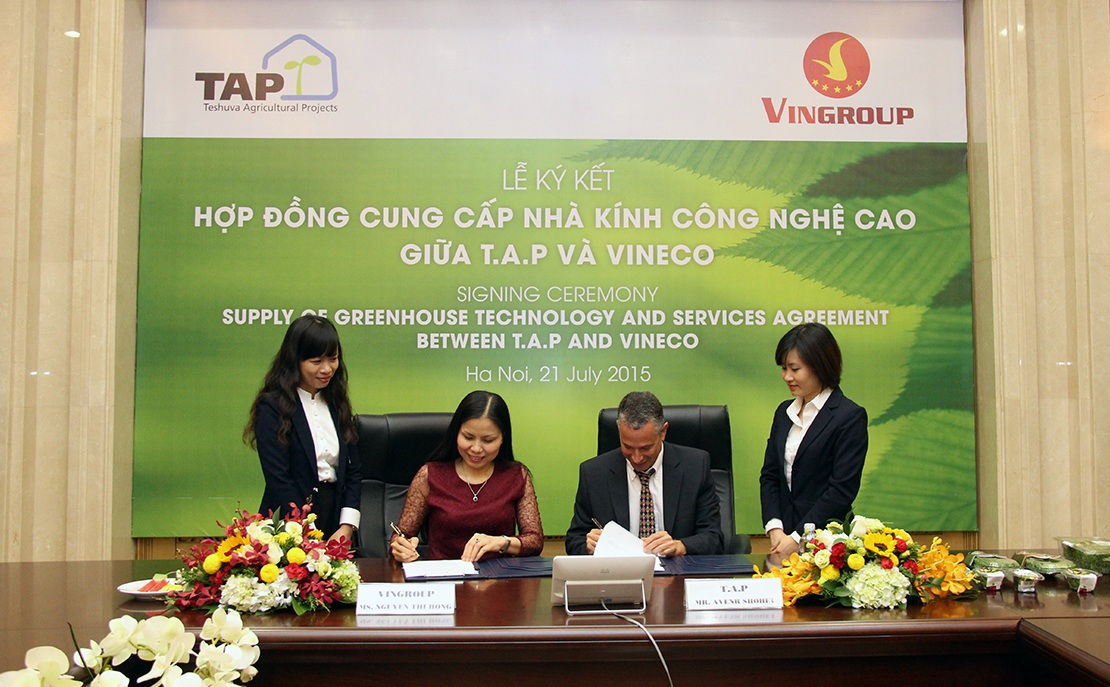 Công ty VinEco - Tập đoàn Vingroup tiến hành ký kết hợp tác với 3 đối tác hàng đầu thế giới