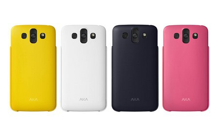 Video giới thiệu về LG AKA: