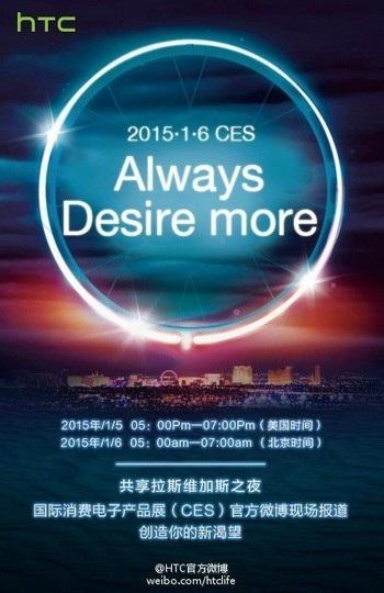 Ảnh giới thiệu về sự kiện tại CES của HTC