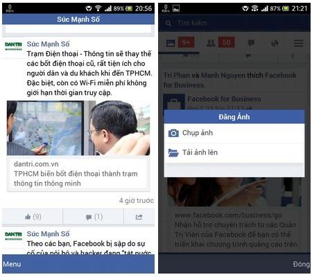 Giao diện Facebook Lite cực kỳ đơn giản, nhưng cũng đầy đủ chức năng