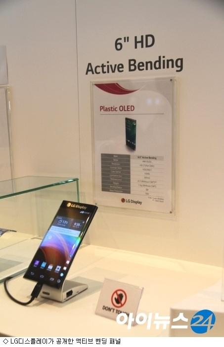 Smartphone 2 màn hình cong được trưng bày trong sự kiện bí mật của LG tại CES 2015