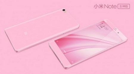 Xiaomi Mi Note phiên bản hồng có cấu hình và thiết kế tương tự phiên bản thông thường