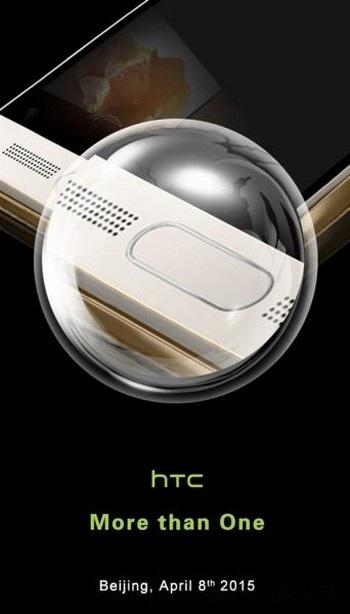 Hình ảnh giới thiệu với điểm nhấn là nút Home vật lý ở mặt trước sản phẩm