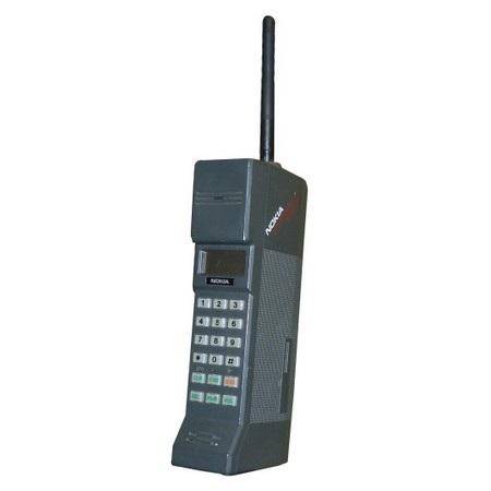 Mobira Cityman, điện thoại di động đầu tiên do Nokia sản xuất