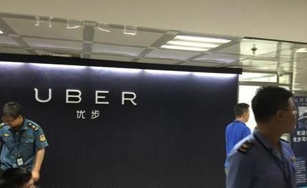Những hình trụ sở của Uber tại Trung Quốc bị nhà chức trách khám xét