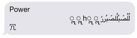 Đoạn tin nhắn có chứa ký tự lạ khiến iPhone bị khởi động lại