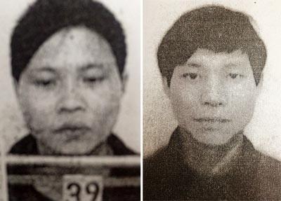 Nguyễn Thị Vinh và Bùi Xuân Giang.