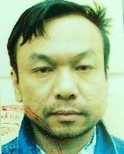 Đối tượng Lê Đăng Lưu.