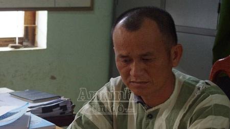 Phạm Ngọc Nhứt tại cơ quan điều tra