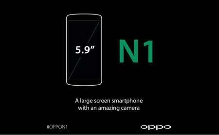 Phablet Oppo N1 màn hình 5,9 inch sắp ra mắt