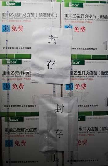 Trung Quốc: 12 trẻ tử vong sau tiêm vắc xin viêm gan B