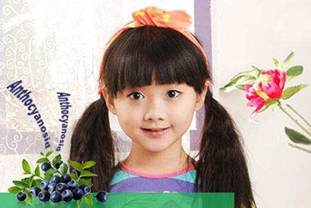 Cao Việt Quất có nhiều lợi ích với sức khoẻ con người đặc biệt là với mắt.