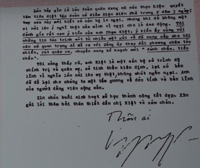 Đoạn thư do Đại tướng Võ Nguyên Giáp viết về tướng Phạm Kiệt.