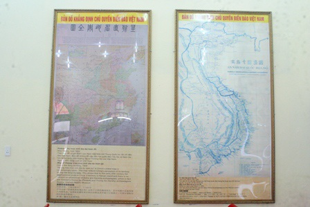 2 bản đồ Hoàng triều trực tỉnh địa dư toàn đồ và An Nam đại quốc họa đồ có khổ lớn