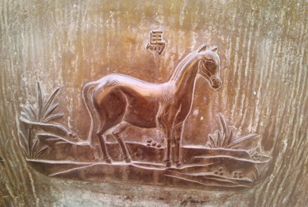 Con ngựa đã được khắc lên Cửu Đỉnh Huế từ thời vua Nguyễn thứ 2 - vua Minh Mạng (trị vì