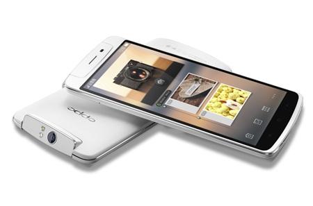 Smartphone màn hình Full HD đầu tiên có camera xoay 206 độ