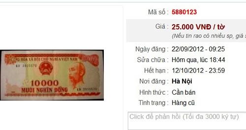 Tiền giấy 10.000 đồng được bán gấp 2,5 lần mệnh giá