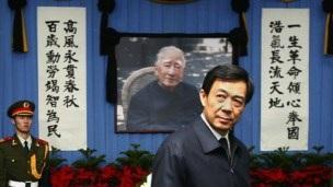 Bạc Hy Lai sắp bị đưa ra xét xử.