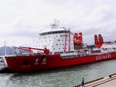 Tàu phá băng Tuyết Long của Trung Quốc từng đi qua Bắc Băng Dương 5 lần. Ảnh: Getty Images.