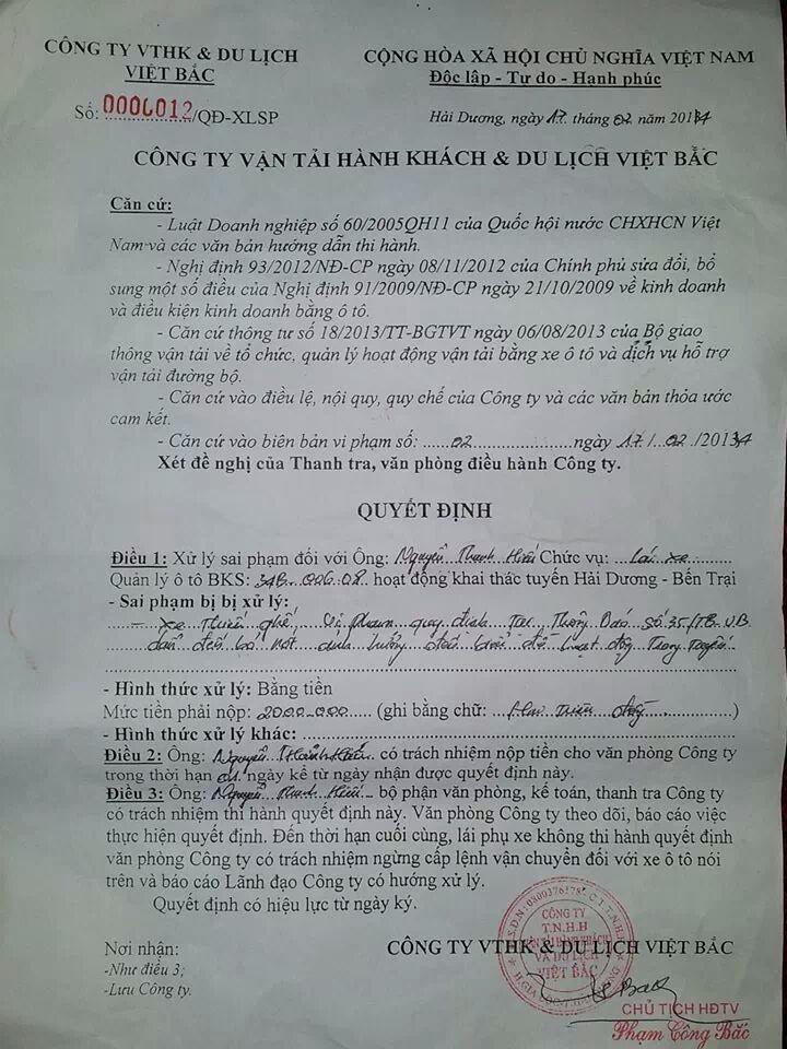 Công an huyện Gia Lộc lại báo đã gửi đơn của người lao động lên công an tỉnh.