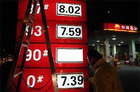 Trung Quốc tăng giá bán lẻ xăng dầu - 1