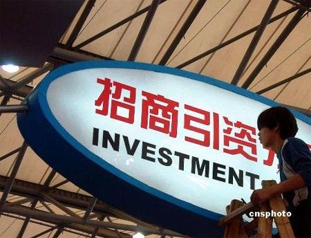 Vốn FDI vào Trung Quốc liên tục sụt giảm