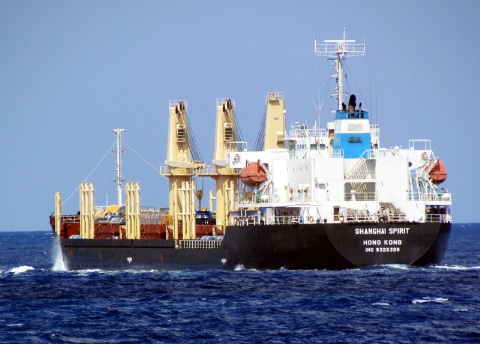 Tàu chở hàng rời Shanghai Spirit của Hồng Kông, Trung Quốc .