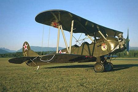 Máy bay từ thời thế chiến thứ 2 của Paul Allen