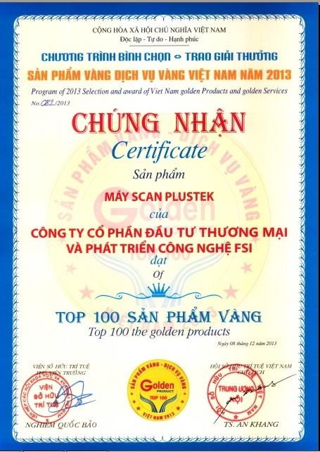 Năm 2013, Máy scan Plustek vinh dự lọt vào top 100 sản phẩm vàng của năm