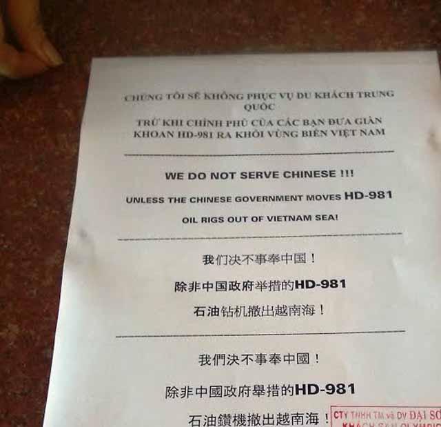 Một khách sạn ở Nha Trang nói không với khách Trung Quốc (ảnh Dân Việt)