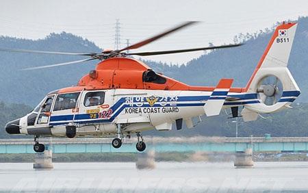 Chiếc trực thăng được cho là đã bị nạn