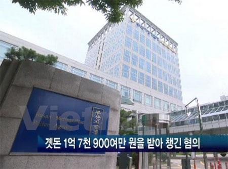 Kênh truyền hình KBS đưa tin về vụ lừa đảo dưới hình thức chơi hụi ngày 17/3 (Ảnh chụp từ màn hình)