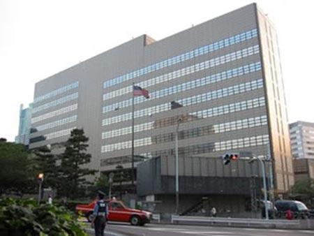 Sứ quán Mỹ tại Tokyo