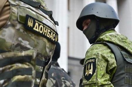 Phù hiệu của Tiểu đoàn Donbass