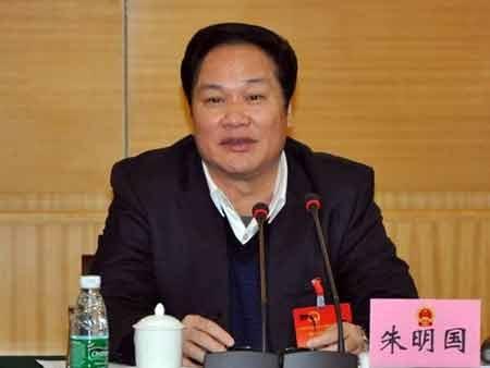 Cố vấn chính trị cấp cao của tỉnh Quảng Đông Chu Minh Quốc. ((Nguồn: xinmin.cn)
