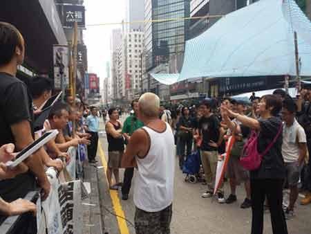 Tình hình biểu tình ở Mong Kok rất phức tạp