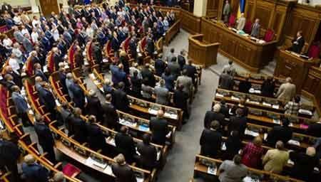 Quốc hội Ukraine