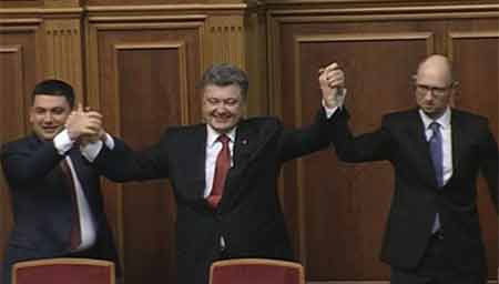 Quốc hội Ukraine chính thức bổ nhiệm thủ tướng
